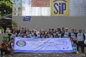 Liburan Bareng Keluarga Besar PT.Satya Wira Mandiri
